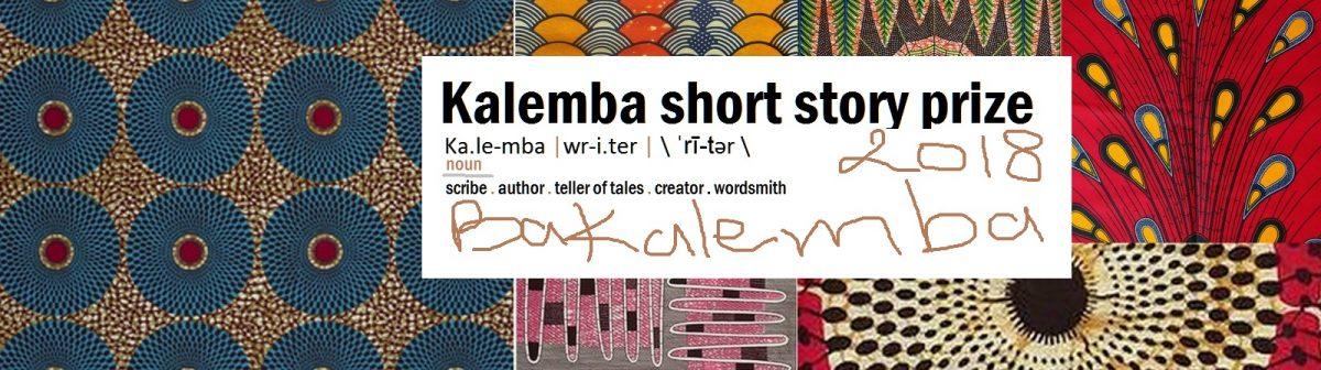 2018 Kalemba Short Story Prize